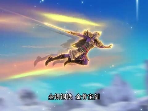 精灵梦叶罗丽:金王子验毒,冰公主内心感叹,他到底有多少力量!