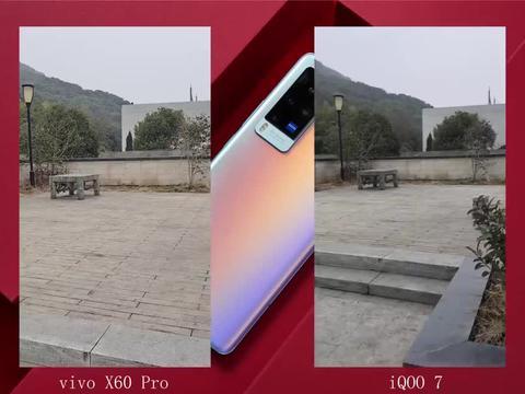 vivo X60 Pro微云台对比