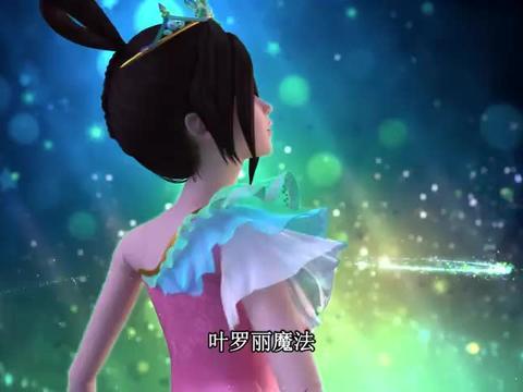 精灵梦叶罗丽:孔雀又胡闹,这发型上学的话,思思会成焦点!