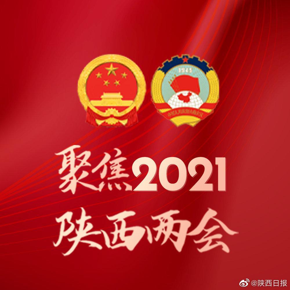 陕西省政协:推进学习常态化 让读书交流更加活跃广泛
