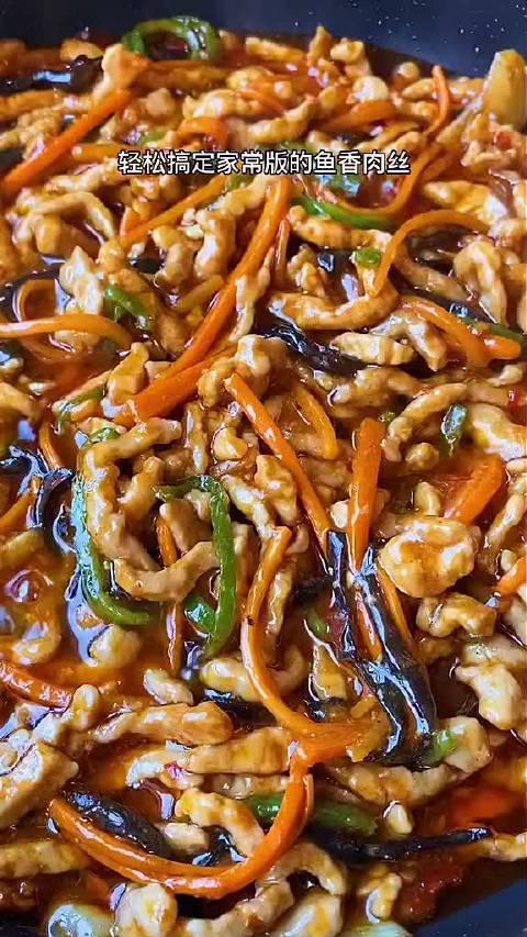 家常版鱼香肉丝,做法简单,好吃又下饭