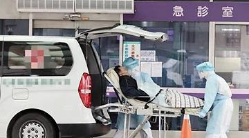 台湾紧急隔离5000人 台媒:政治防疫的代价