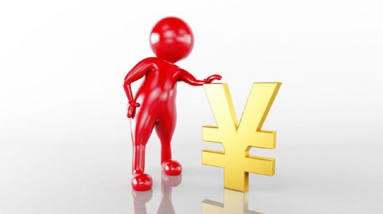 尚智逢源:资管新规落地两年多公募将成资管行业领头羊?