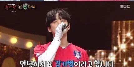 SJ前成员金起范复出,惊喜出演《蒙面歌王》,面貌沧桑令人唏嘘