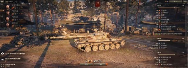 《坦克世界》战车介绍,曾经的大哥140,加强之后定位怎样?