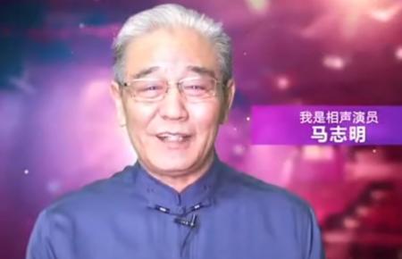 马志明曾直言不讳:曲艺团相声全场的效果,比不上郭德纲一场