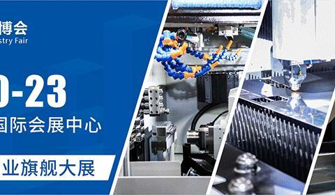 2021郑州工业自动化展/工博会/机床展:郑州工业增速快
