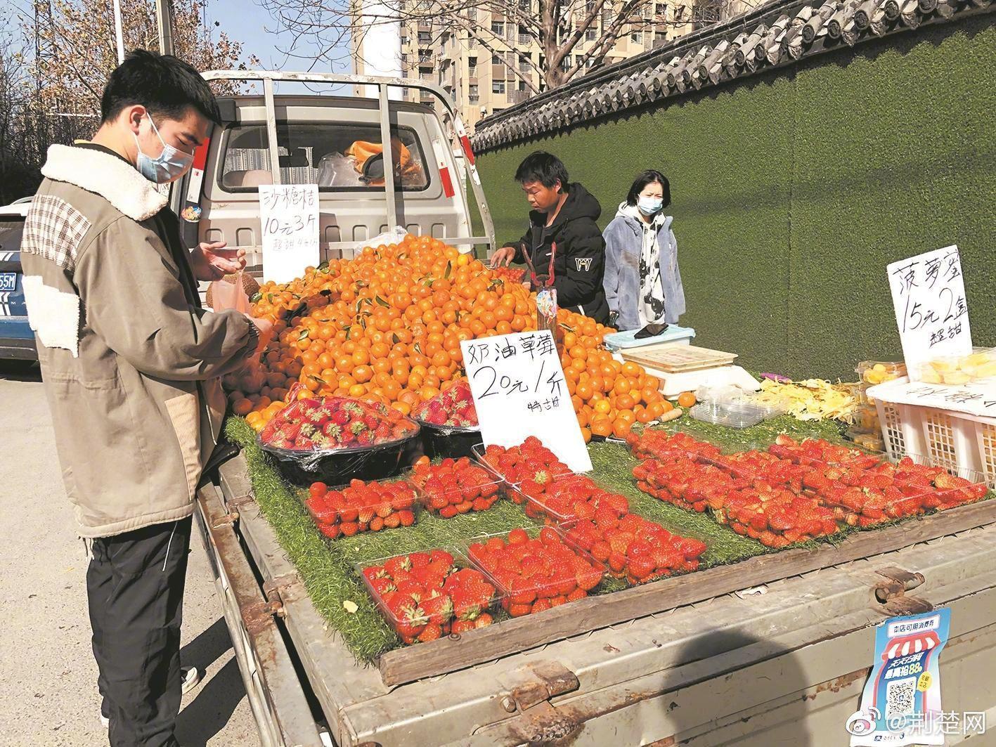 武汉本地产草莓开始集中上市
