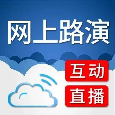 路演互动丨美力科技1月26日可转债发行网上路演