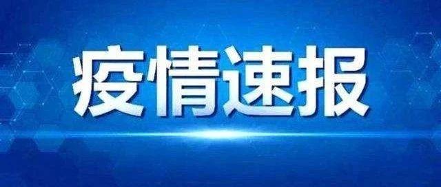 北京新增3例,大兴明天启动第二轮检测,什刹海一人初筛阳性