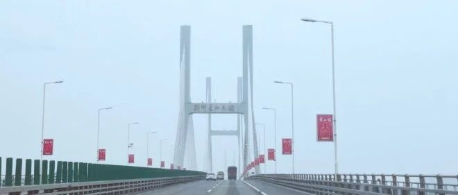 荆州长江大桥何时停止收费?答复来了!