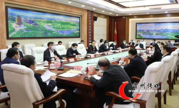 贺州市代表团审议自治区十三届人大四次会议有关事项