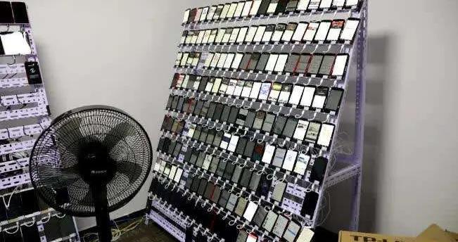 最高检发布网络犯罪典型案例:330余万部手机出厂就被植入木马 非法获取个人信息500余万条