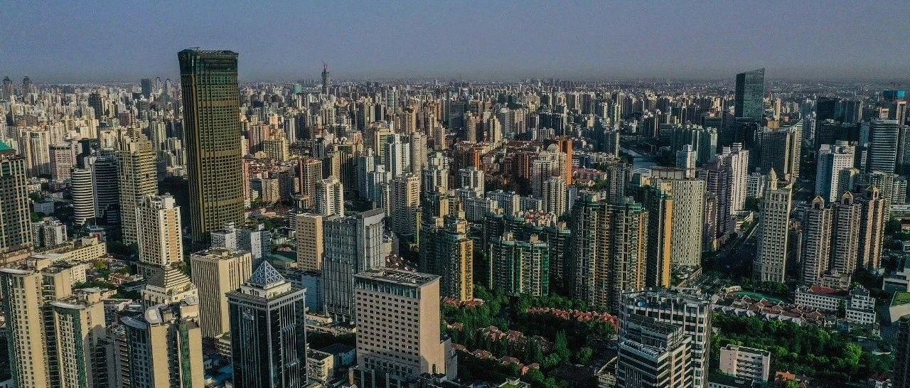 上海楼市迎来重磅调控!短短几天,银行放款从1个月变3个月:你的房贷要等多久?