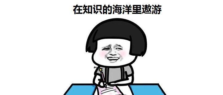 都是受过九年义务教育的人!这70个中国文化常识,别说你不知道!