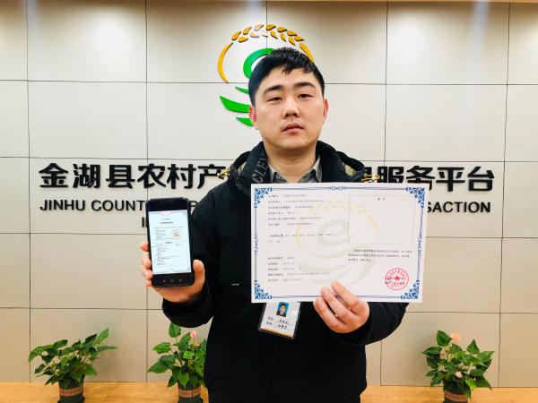 江苏推出区块链农村金融服务平台 蚂蚁链提供技术支持