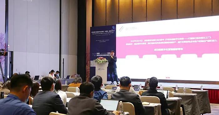 零售银行峰会在沪召开 泛钛客科技阐述线上化赋能智慧