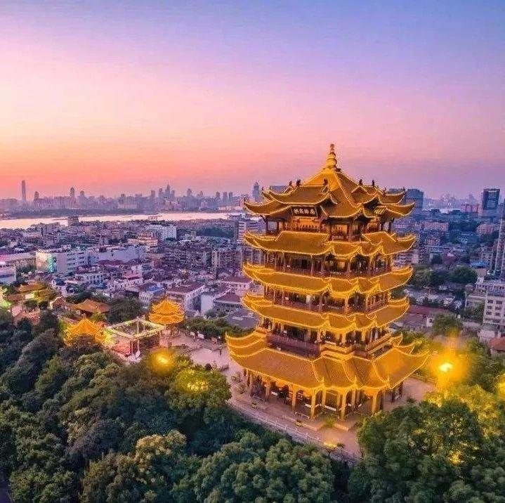 """中国城市物流竞争力报告发布,武汉位列""""五极""""中心"""