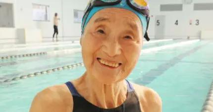 日本106岁游泳运动员去世:百岁后破18项世界纪录 本月仍在游