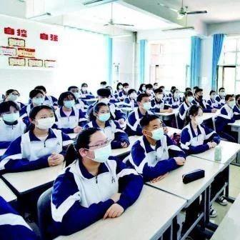 """太原市高中""""新课程新教材实施""""示范校观察(中)"""