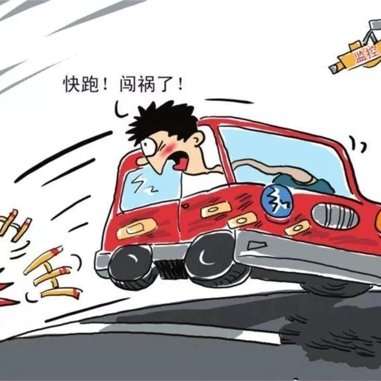 凌晨,一司机在咸宁肇事逃逸致人死亡…