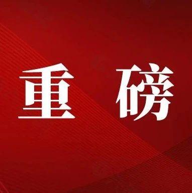 嘉鱼第二座长江大桥5月开工!