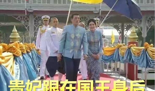 泰王高调为贵妃庆生,恩爱亮相还穿情侣装,苏提达情何以堪