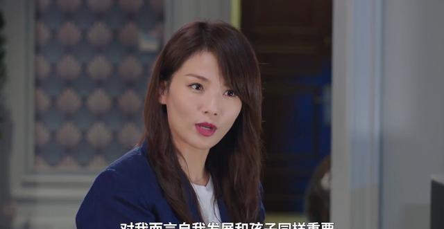刘涛新剧智斗全职太太,比杨幂小的颖儿都演妈了,有三十而已那味