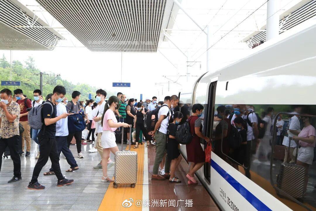2021年春运全市客运量预计达到1623.62万人次