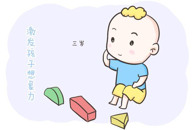 """爸妈不能错过孩子成长的""""黄金8年"""",对孩子的影响超乎你想象!"""