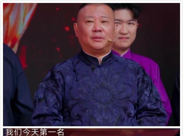 第七季《欢乐喜剧人》张大大获得相声表演第一名,郭德纲被骂惨了