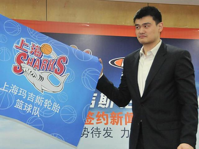 3消息:CCTV5直播广东VS上海,弗雷戴特暴走,姚明赚了多少钱?