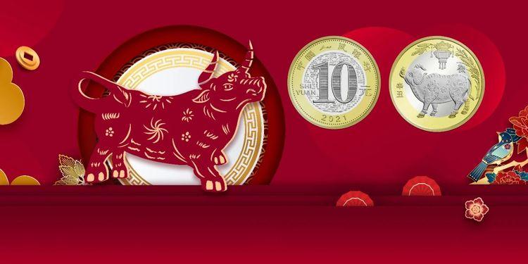 今年还有4枚纪念币在排队:何时发行,同系列表现如何