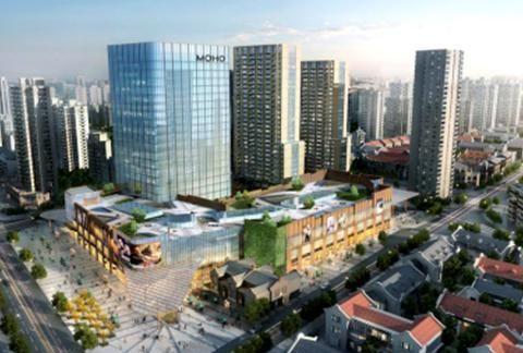 """MOHO上海以""""城市绿洲""""的规划理念打造潮流奢华新地标"""