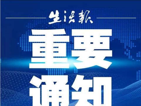 黑龙江省疾控:流调是疫情控制的关键