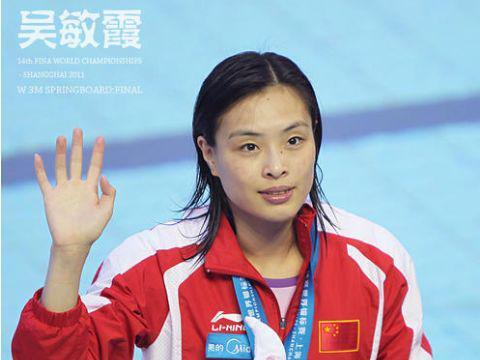 吴敏霞:身价高达数千万,25年数万次跳跃,她早不该仰望郭晶晶
