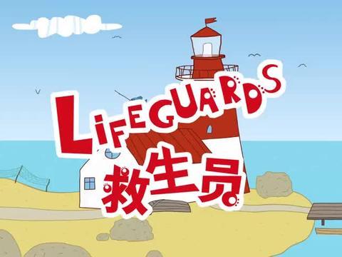 咪好一家:小猫咪们出海去钓鱼,想想就特别兴奋,会有什么收获呢