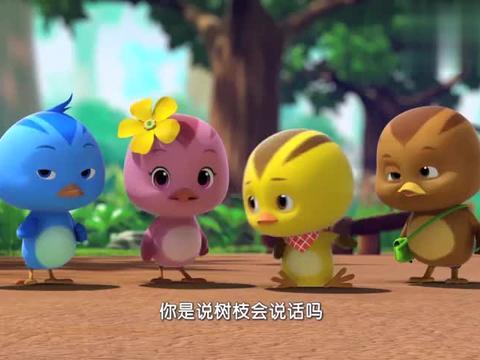 萌鸡小学堂:萌鸡仔集体找竹节虫,却怎么也找不到!