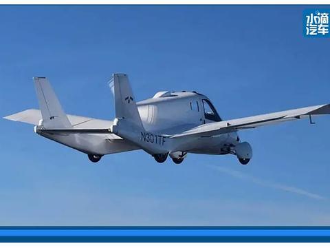 吉利飞行汽车获全球首张FAA适航证,这回能合法上天了!