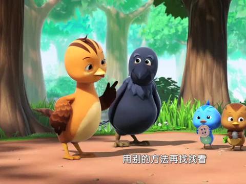 萌鸡小学堂:萌鸡仔齐心协力找到乌鸦爷爷的宝贝,很是高兴!