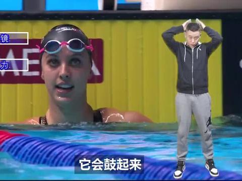 中游体育:为什么有些游泳运动员要戴两层泳帽