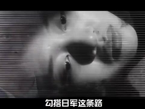 """""""吃货""""女汉奸张桂花:潜逃15年变为女校长,却因贪吃红烧肉被抓"""