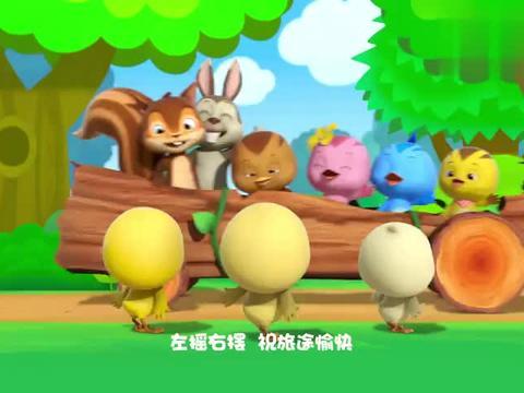 萌鸡小队:森林到繁华城市,巴士的队伍壮大了,系好安全带呦!