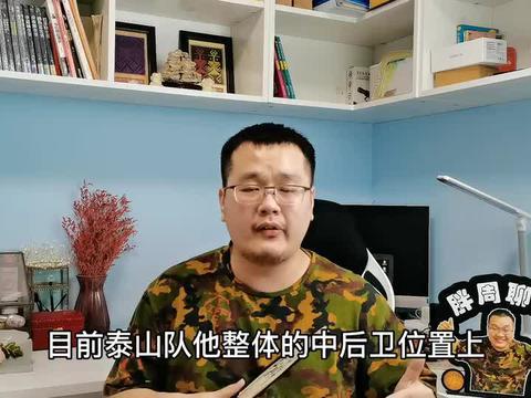 曝鲁能挖角李昂迎突破!现金+小将与苏宁交易,郝伟组国脚后卫线