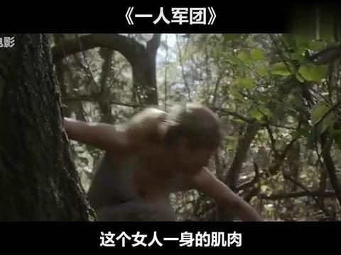 动作片:女特工为报夫仇,刀刀毙命拳拳见骨,狠起来尸山血海