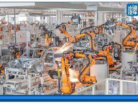 三门峡市设立10亿元新基金,扶持当地新能源汽车产业发展