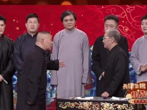 马志明先生为什么说郭德纲是他们马式相声的传承人?