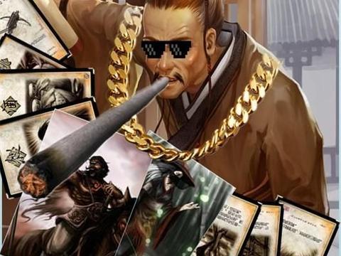 三国杀:一起盘点三国杀游戏史上真正的神!