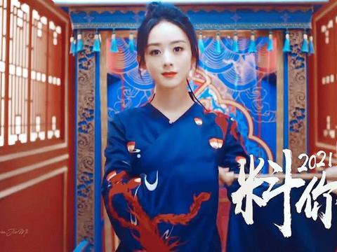 赵丽颖拍中国风广告,丸子头颖宝感觉只有18岁,她一笑我恋爱了