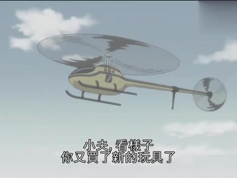 哆啦A梦:胖虎日常欺负小夫,结果这回倒霉了!让你在嘚瑟